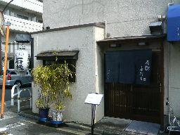 20110308ishibiki1B.jpg