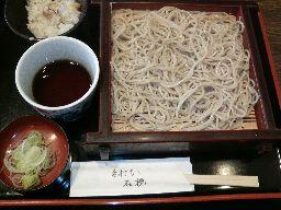 20110308ishibiki2B.jpg